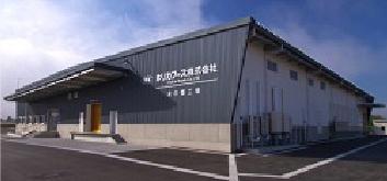 Mizunosato Factory