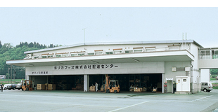 営業部門・配送センター